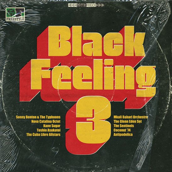 Album Black Feeling Vol 3 Freestyle Records